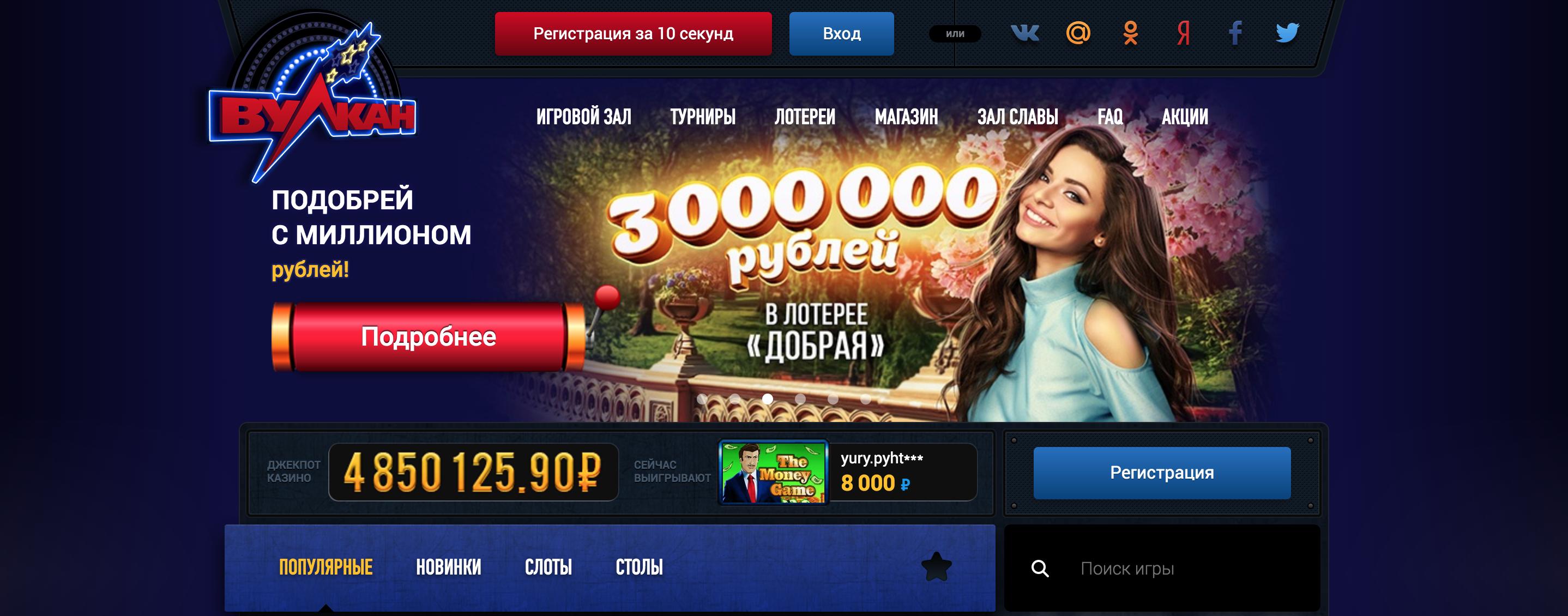 Казино вулкан удачи официальный сайт пристальное развитое внимание дизайнеров пожелания увлеченных игроков казино дает шанс